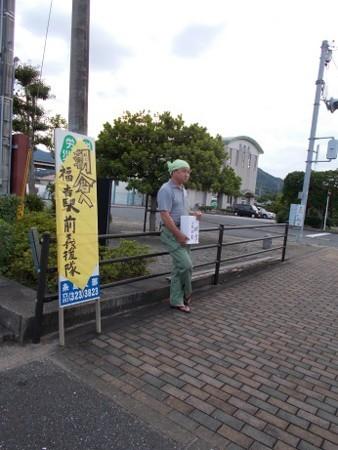 f:id:fujiwarakominka:20170709183233j:image