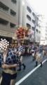 f:id:fujiwarakominka:20170712164637j:image:medium