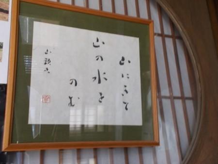 f:id:fujiwarakominka:20170804072348j:plain