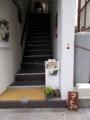 f:id:fujiwarakominka:20171107145630j:image:medium