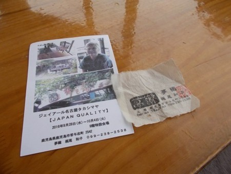 f:id:fujiwarakominka:20171126124009j:image