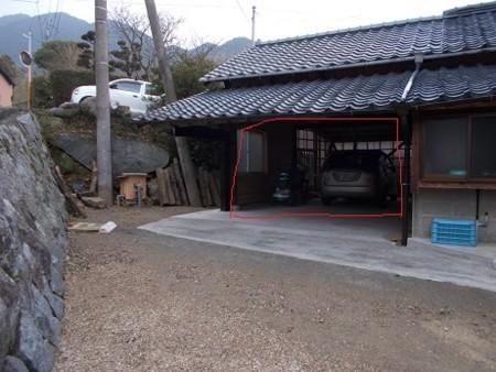 f:id:fujiwarakominka:20180301094646j:image