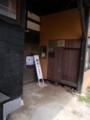 f:id:fujiwarakominka:20180811112901j:image:medium