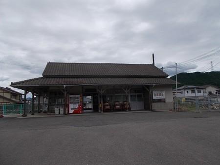 f:id:fujiwarakominka:20180902130518j:image