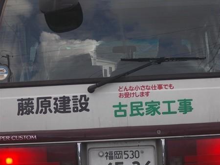 f:id:fujiwarakominka:20181019161350j:plain