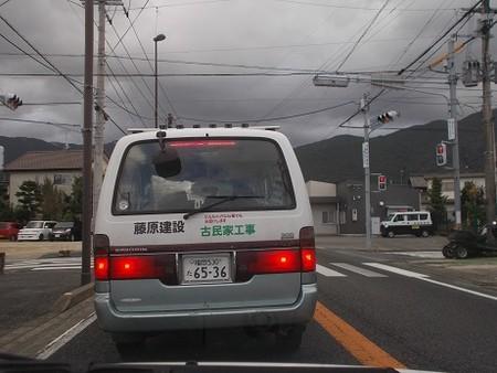 f:id:fujiwarakominka:20181019161357j:plain