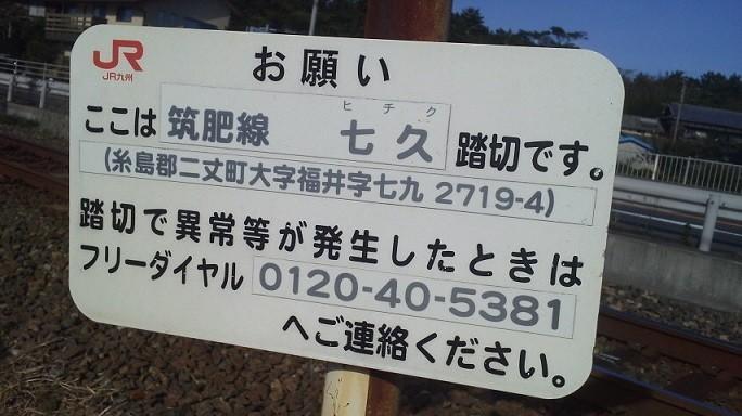 f:id:fujiwarakominka:20181111100822j:plain