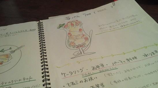 f:id:fujiwarakominka:20190213160830j:plain