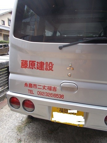 f:id:fujiwarakominka:20190411135440j:plain
