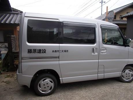 f:id:fujiwarakominka:20190411135458j:plain