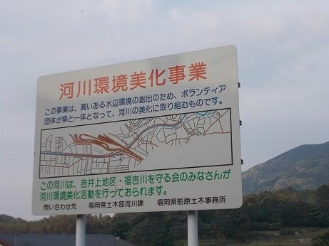 f:id:fujiwarakominka:20190511182103j:plain
