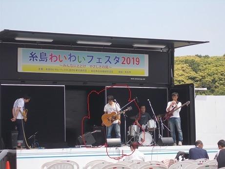 f:id:fujiwarakominka:20190512124038j:plain