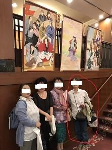 f:id:fujiwarakominka:20190624074900j:plain