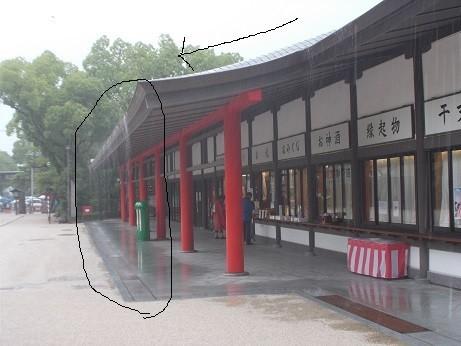 f:id:fujiwarakominka:20190721090132j:plain