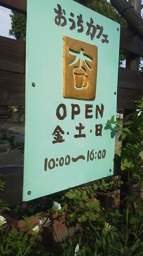 f:id:fujiwarakominka:20190810164346j:plain
