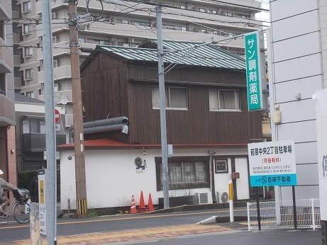 f:id:fujiwarakominka:20190829105755j:plain