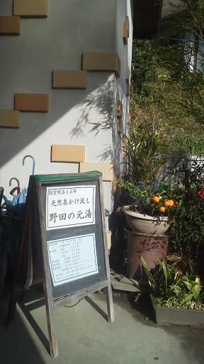 f:id:fujiwarakominka:20200105100944j:plain