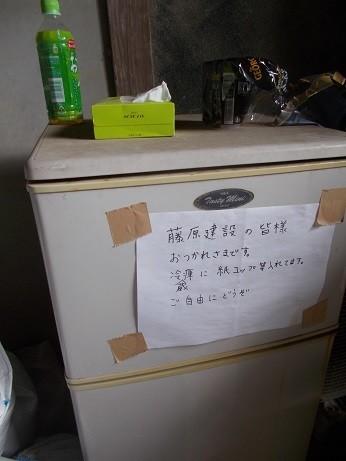 f:id:fujiwarakominka:20200108135637j:plain