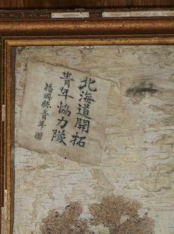 f:id:fujiwarakominka:20200130112446j:plain