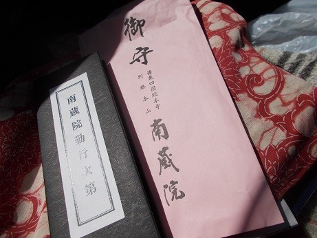 f:id:fujiwarakominka:20200316080311j:plain