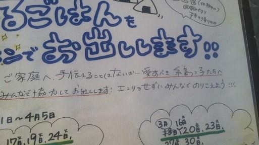 f:id:fujiwarakominka:20200317170936j:plain