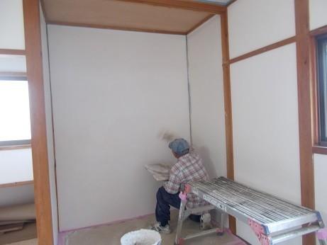 f:id:fujiwarakominka:20200328163503j:plain