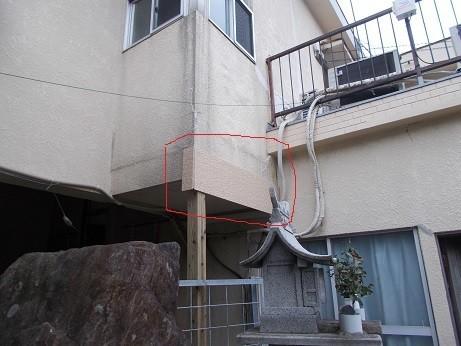 f:id:fujiwarakominka:20200417150120j:plain