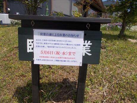 f:id:fujiwarakominka:20200418113951j:plain