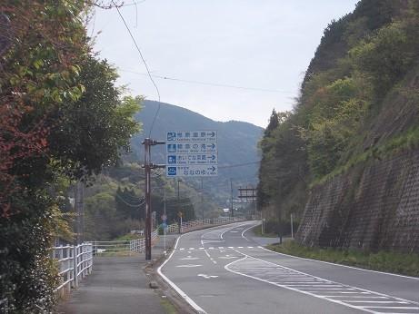 f:id:fujiwarakominka:20200419084926j:plain