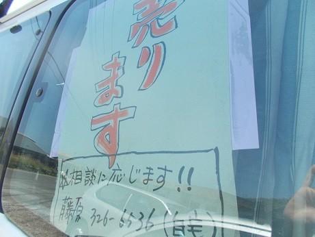 f:id:fujiwarakominka:20200430113410j:plain