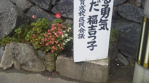 f:id:fujiwarakominka:20200704184858j:plain
