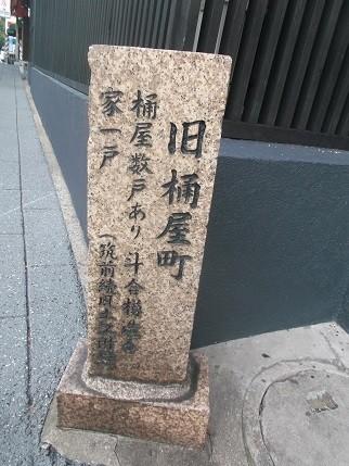 f:id:fujiwarakominka:20200817182611j:plain