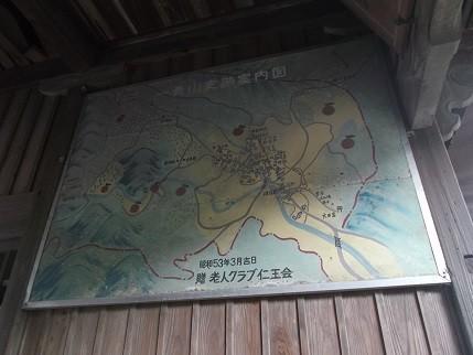 f:id:fujiwarakominka:20200820162140j:plain