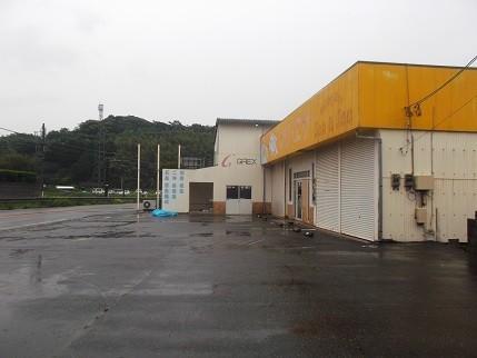 f:id:fujiwarakominka:20200906114446j:plain