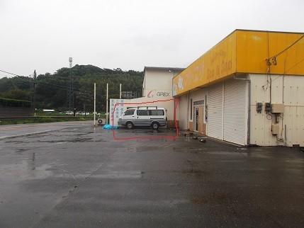 f:id:fujiwarakominka:20200906114740j:plain