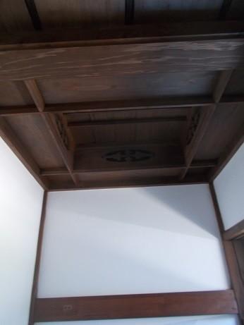 f:id:fujiwarakominka:20200914141937j:plain