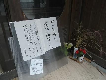 f:id:fujiwarakominka:20201003073002j:plain