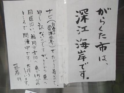 f:id:fujiwarakominka:20201003073011j:plain
