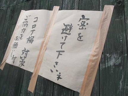 f:id:fujiwarakominka:20201003172107j:plain