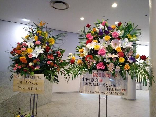f:id:fujiwarakominka:20201022075231j:plain