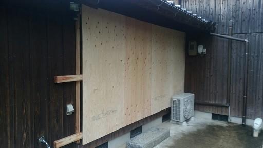 f:id:fujiwarakominka:20201024061128j:plain