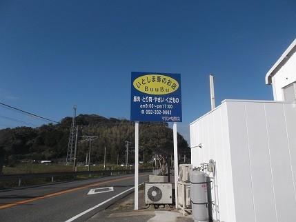 f:id:fujiwarakominka:20201121101802j:plain