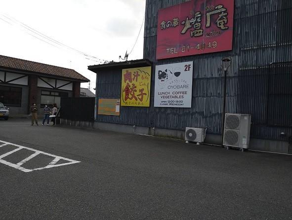 f:id:fujiwarakominka:20201126074900j:plain
