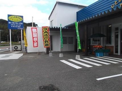 f:id:fujiwarakominka:20201130103645j:plain