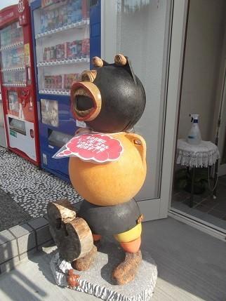 f:id:fujiwarakominka:20201206105241j:plain