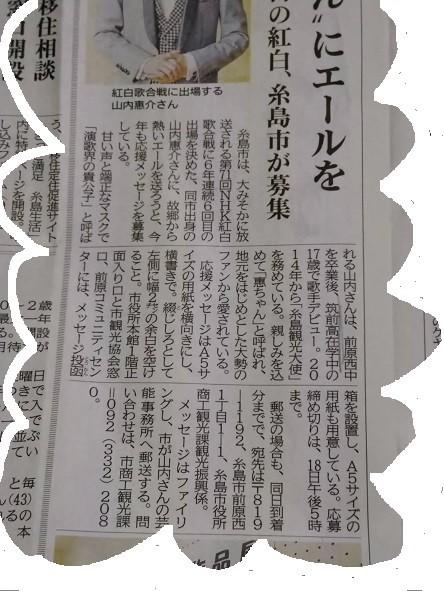 f:id:fujiwarakominka:20201209071519j:plain