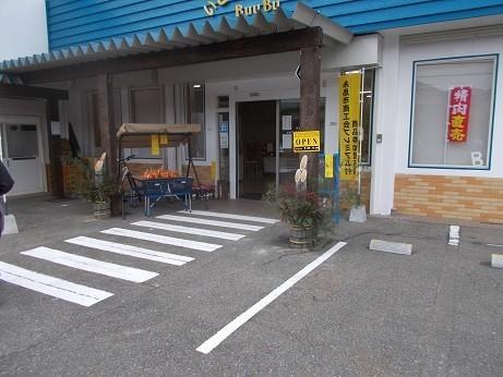 f:id:fujiwarakominka:20201227141622j:plain
