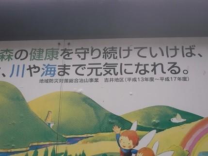 f:id:fujiwarakominka:20210321171029j:plain