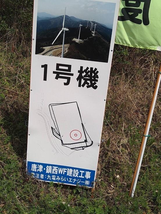 f:id:fujiwarakominka:20210331082546j:plain