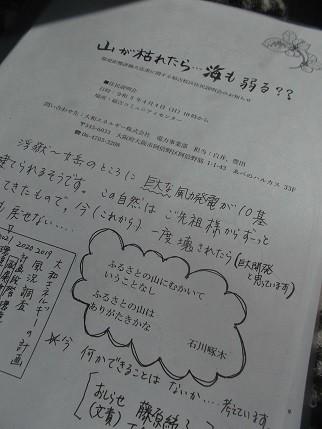 f:id:fujiwarakominka:20210331112102j:plain